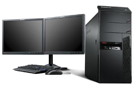 Win a Lenovo Computer System: Enter Now!